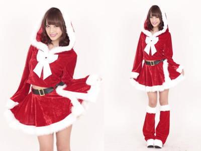 クリスマスは衣装でセクシーサンタに変身