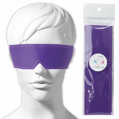 簡単に目隠しプレイできるアイマスク