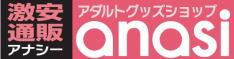 anasi234-59