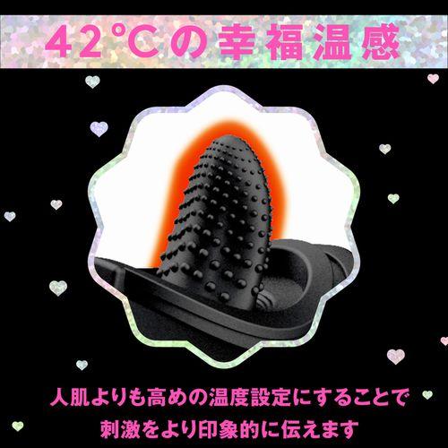 温か舌で舐めるクンニローター